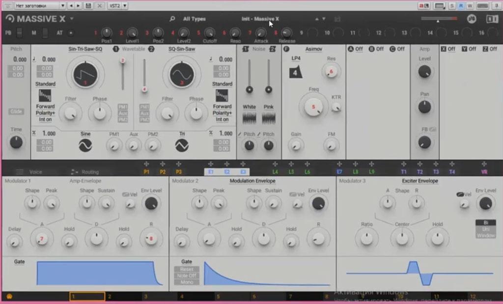 Обработка звука с помощью программных синтезаторов в Школе творческого программирования